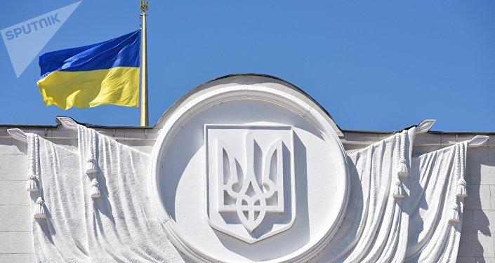 Bandeira e brasão de armas da Ucrânia