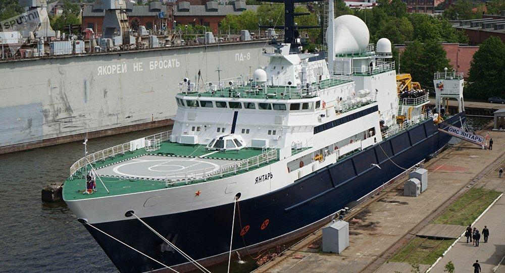 Navio de pesquisa científica Yantar