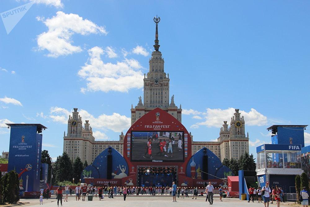 Zona de FIFA Fan Fest antes do jogo Portugal-Marrocos, em 20 de junho de 2018, em Moscou
