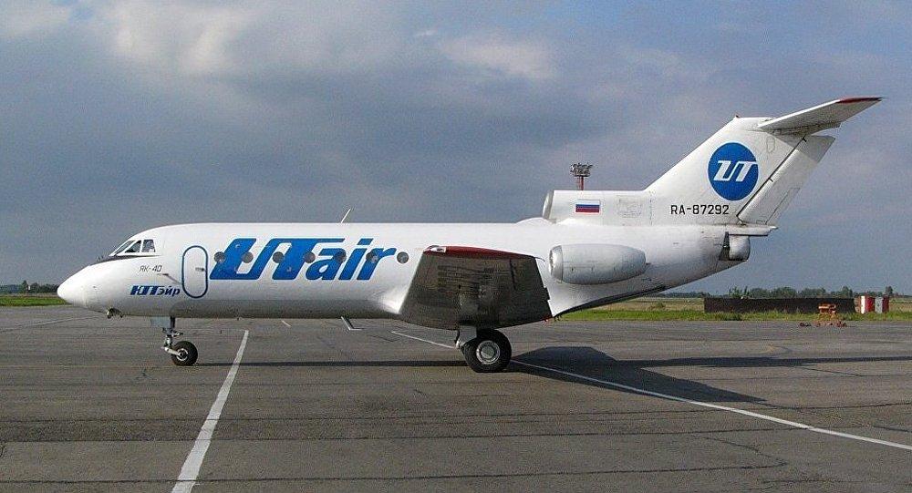 Avião da Utair Aviação fotografado em Novosibirsk, Rússia (arquivo)