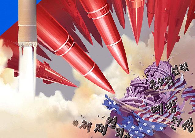 Poster com propaganda norte-coreana contra os EUA
