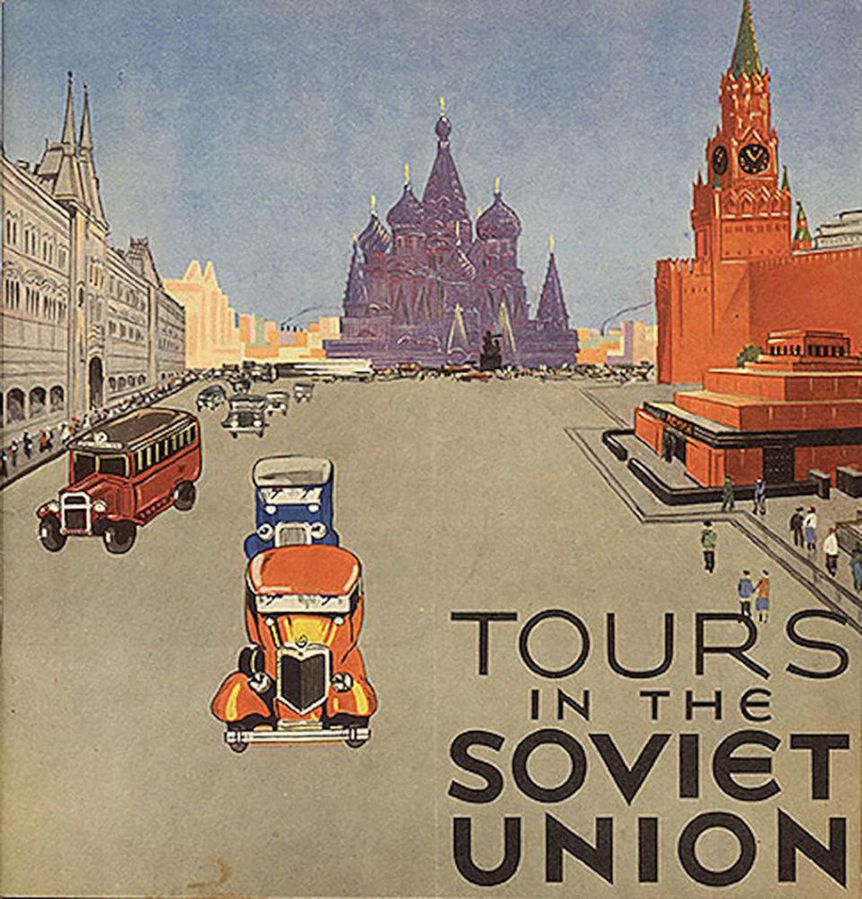 Panfleto soviético intitulado Viagens turísticas à URSS, datado de 1932
