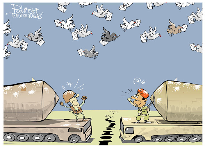 Pombo-espião sobrevoa Índia