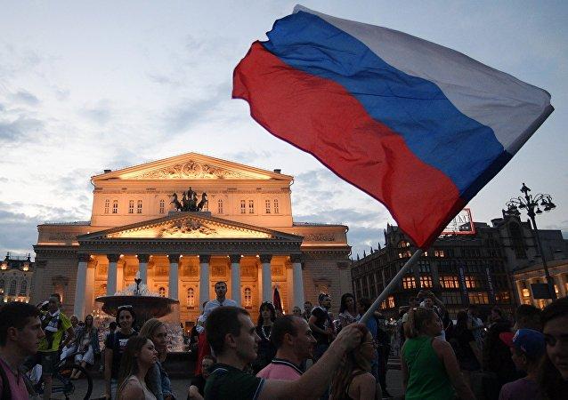 Torcida russa em Moscou neste domingo, 1 de julho de 2018