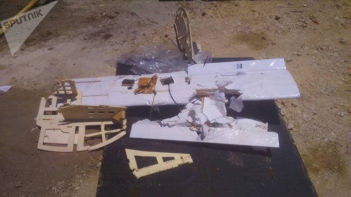 Drone encontrado pelos militares russos