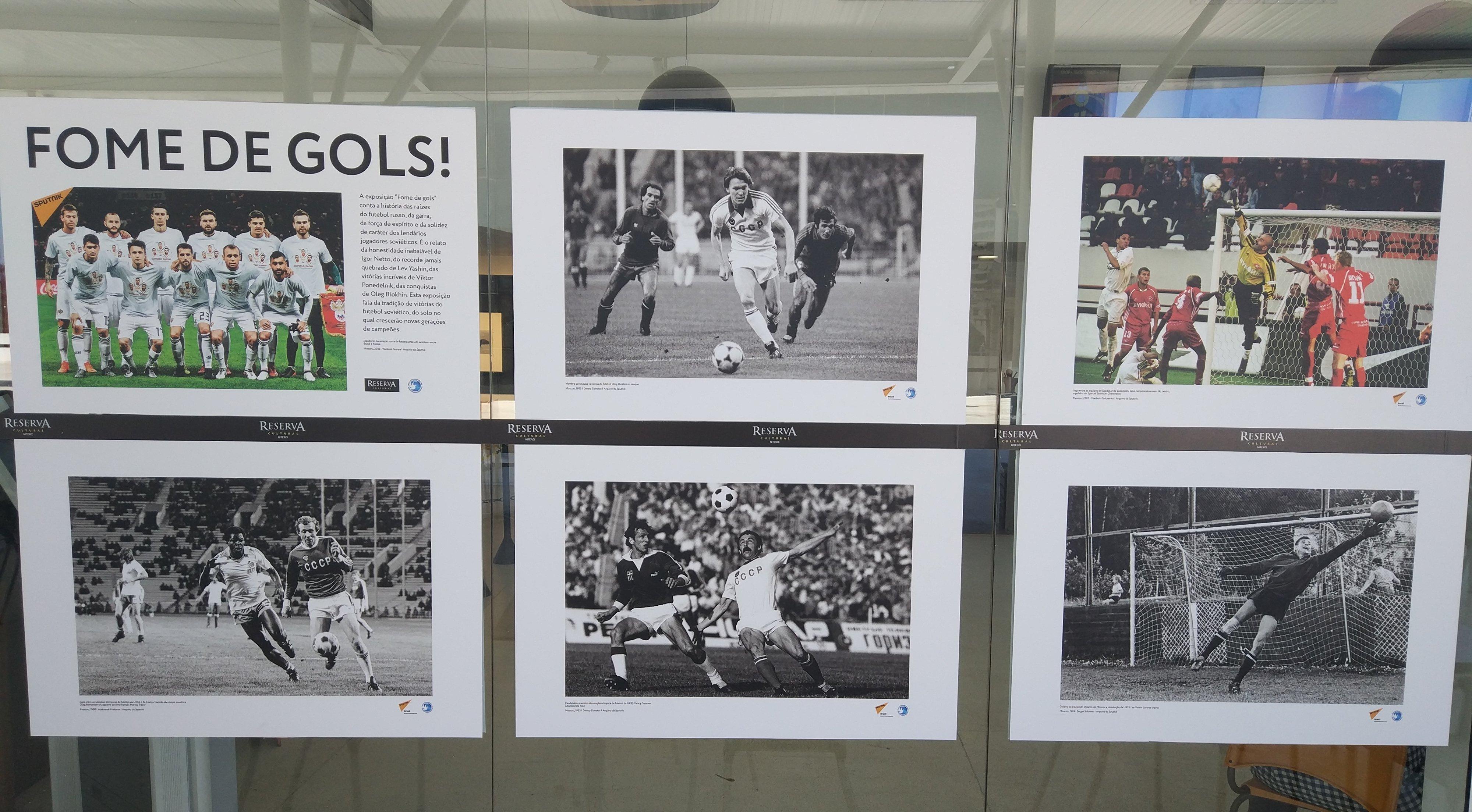 A exposição Fome de gols em Niterói.