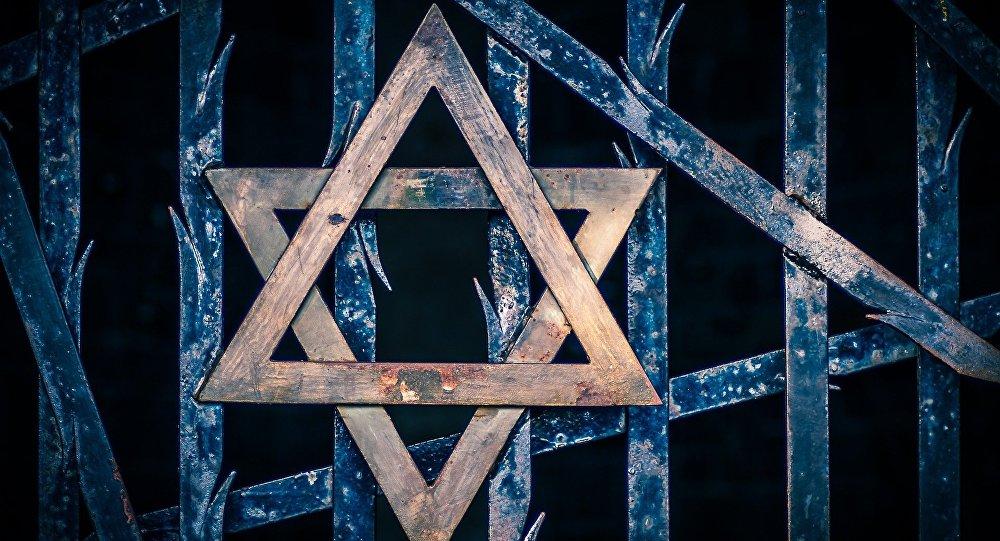Estrela de Davi, símbolo da religião judaica