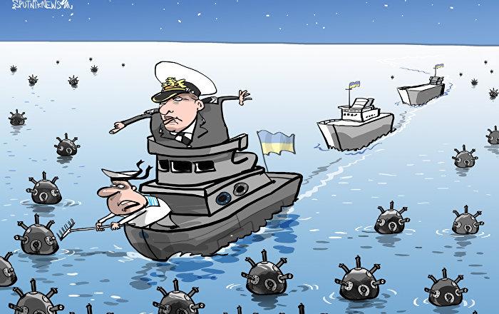 Quando você é vice-almirante ucraniano e minas não lhe parecem um grande obstáculo