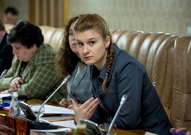 Maria Butina (Archivbild)