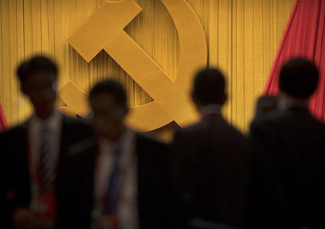 Congresso do Partido Comunista da China (foto de arquivo)