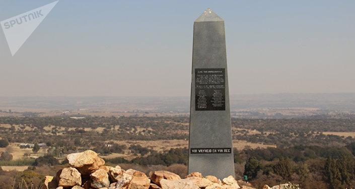 Monumento dedicado à Batalha de Diamond Hill entre bôeres e britânicos, datada de 1900, em Kleinfontein