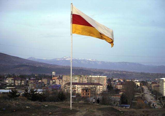 Bandeira da Ossétia do Sul, Tskhinval
