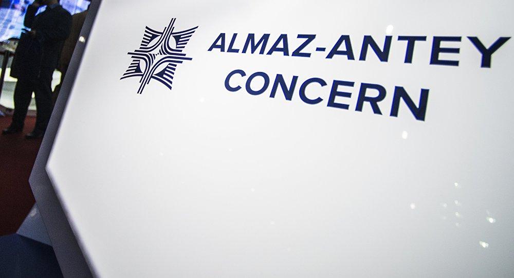 Empresa russa Almaz-Antey na exibição internacional