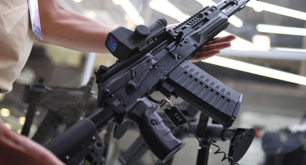 AK-308 (imagem referencial)