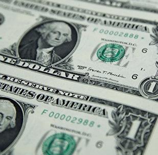 Sédulas de dólar