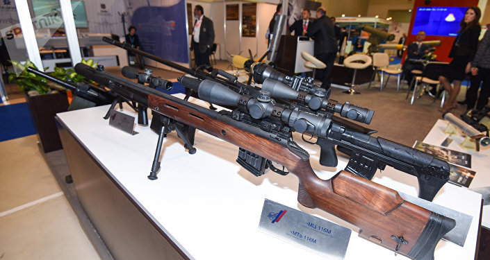 Rifle MTs-116M