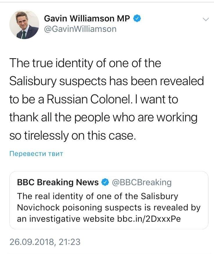 Screenshot de um tweet do secretário de Defesa britânico, Gavin Williamson