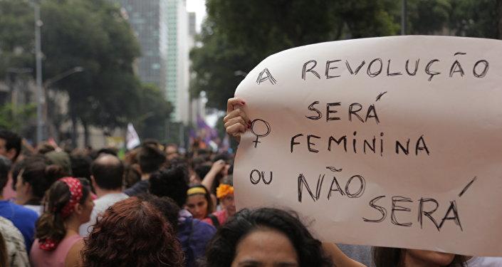 Manifestação contra Jair Bolsonaro no Rio de Janeiro.