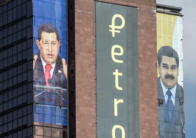 Criptomoeda venezuelana petro