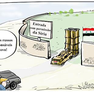 Fácil arrumar explicação quando ninguém te espera na Síria