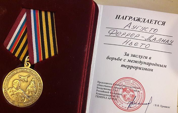 A medalha do Exército russo como reconhecimento pela luta contra o terrorismo internacional. O quadro de Ferrer-Dalmau será um apelo contra este e a favor da paz