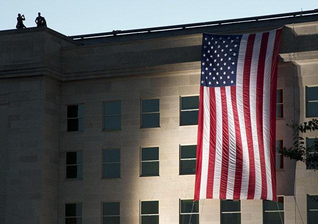 Pentágono, EUA (imagem de arquivo)