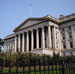 The US Treasury Department