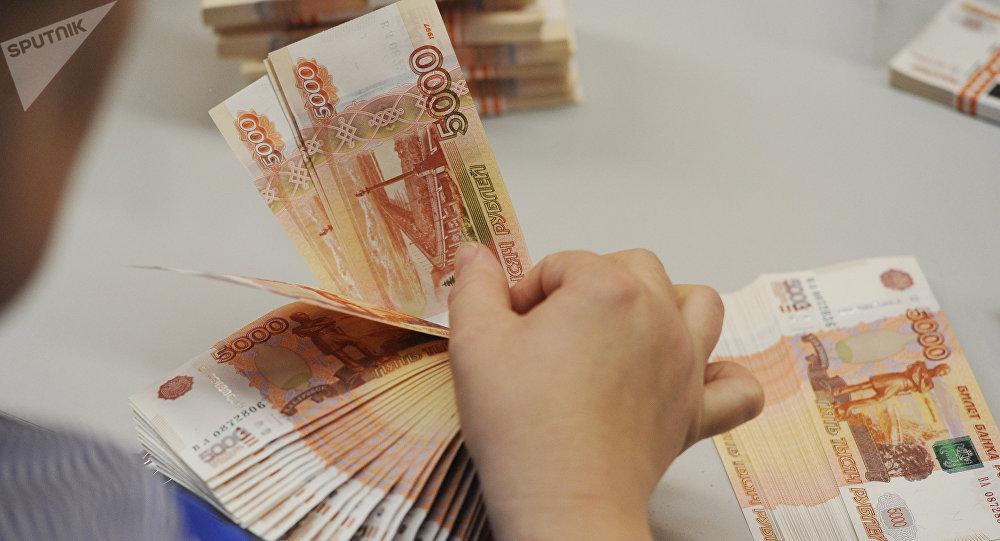 Nota de rublo