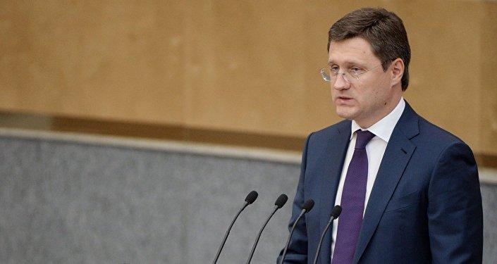 Ministro da Energia da Rússia, Aleksandr Novak