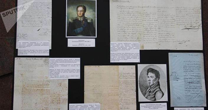 Parte da exposição dedicada ao 190° aniversário das relações bilaterais russo-brasileiras, no Ministério das Relações Exteriores da Rússia, em 26 de outubro de 2018