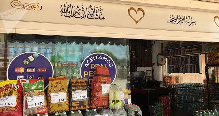 Comércio em Chuí denota influência árabe na cidade.