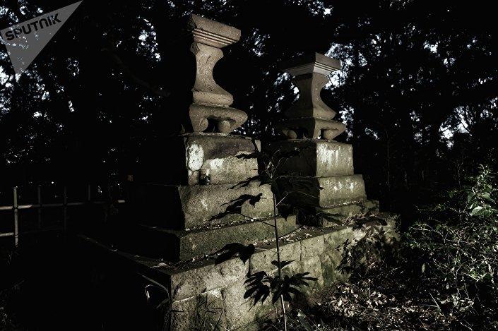 Vestígios do Templo Doryodo, no parque japonês Otsukayama