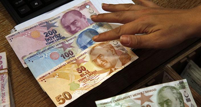 Notas de lira turca