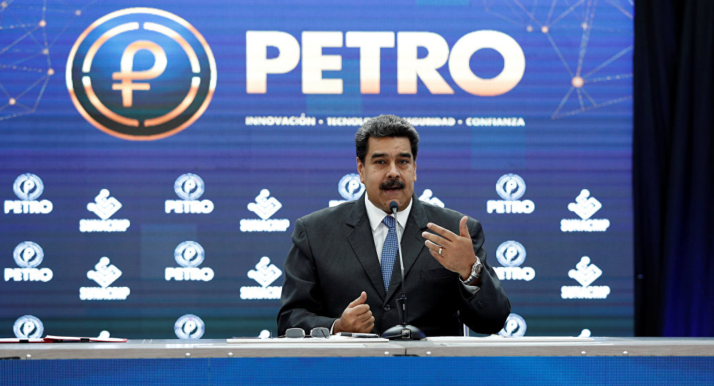 Presidente da Venezuela, Nicolás Maduro, durante discurso sobre petro, 1 de outubro de 2018 (foto de arquivo)