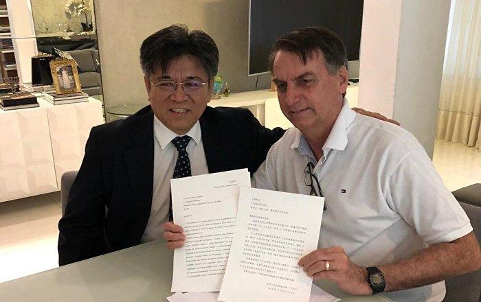 6c2c529e83 O que está em jogo na relação do governo Bolsonaro com a China  - Sputnik  Brasil