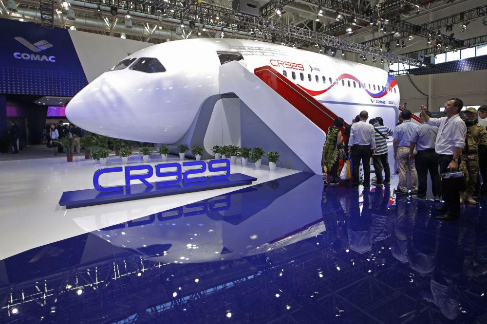 Visitantes na Exposição Internacional de Aviação & Aeroespacial da China 2018