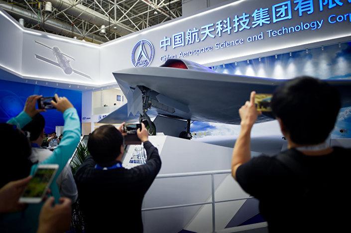 Foto de veículo aéreo não tripulado CH-7 HALE na Exposição Internacional de Aviação & Aeroespacial da China 2018