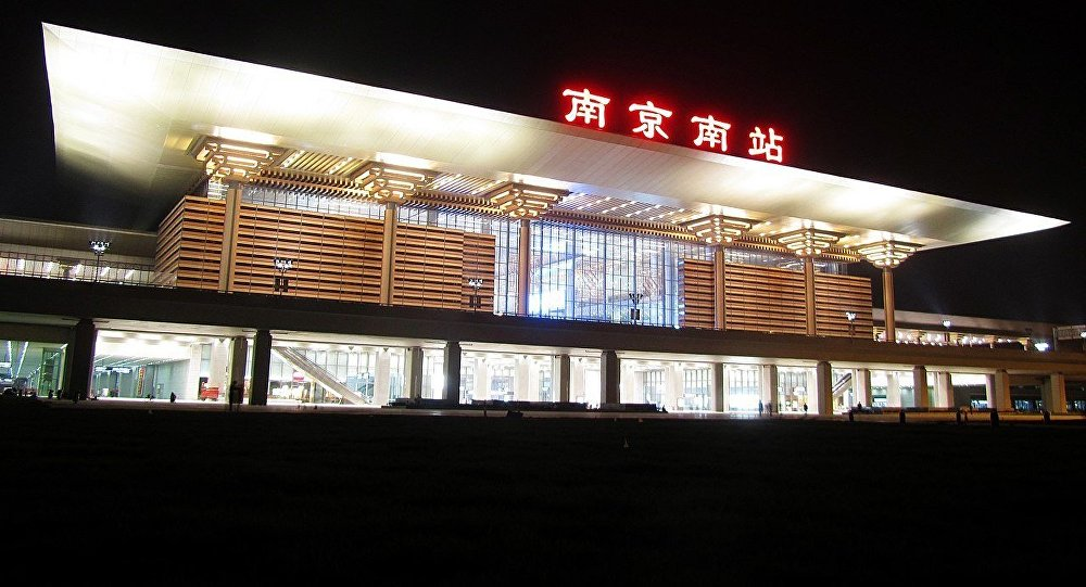 Estação de trem Nanjing South, na China