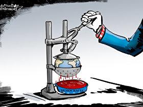 EUA sabem valor da democracia