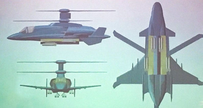 O projeto de helicóptero de alta velocidade