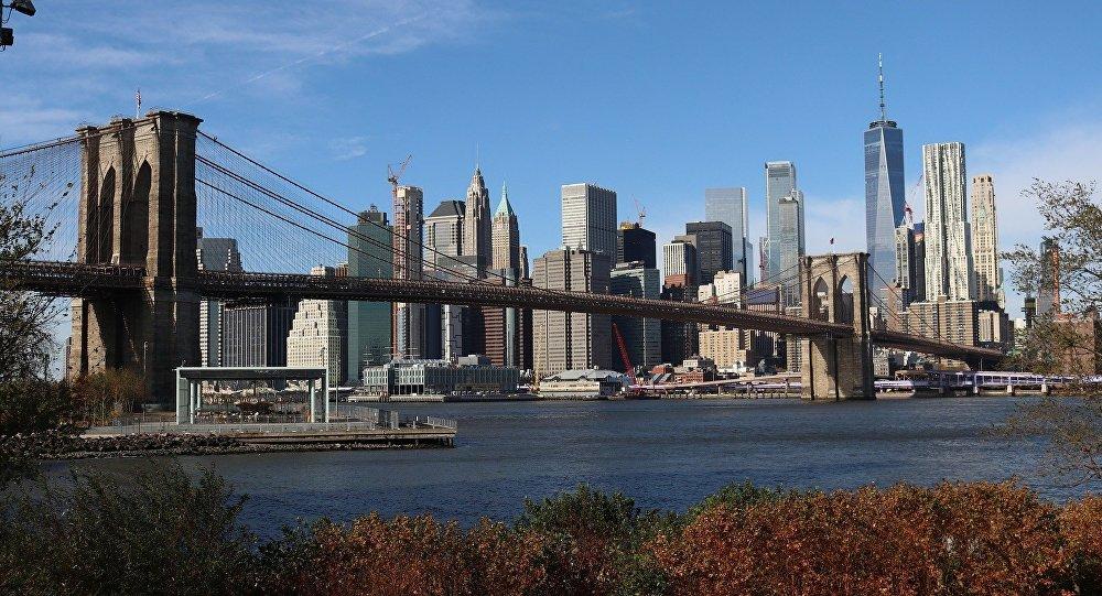 Ponte do Brooklyn (imagem ilustrativa)