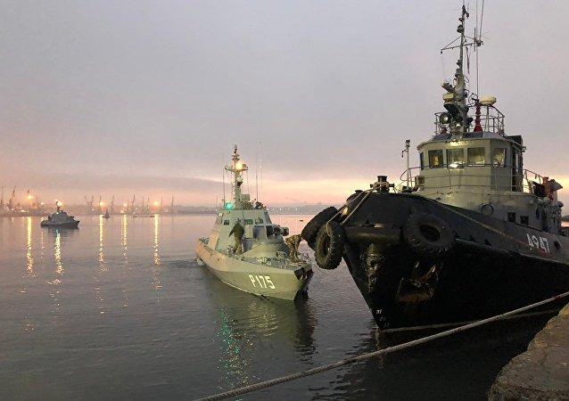 Embarcações ucranianas apreendidas pela Guarda Costeira russa
