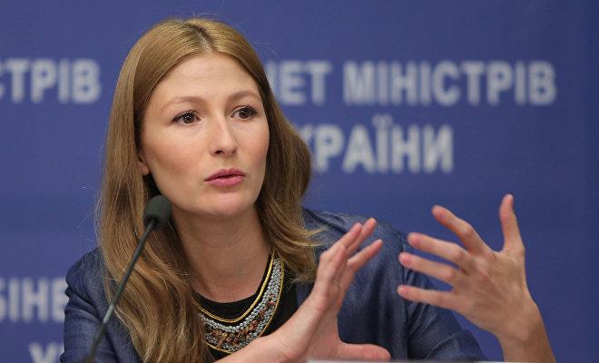 Emine Dzhaparova, vice-ministra do Ministério de Política de Informação da Ucrânia, fala ao Programa de Liderança Internacional de Visitantes dos EUA (IVLP), patrocinado pelo Departamento de Estado dos EUA.