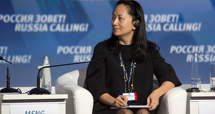 Huawei's Executive Board Director Meng Wanzhou attends the VTB Capital Investment Forum Russia Calling! in Moscow