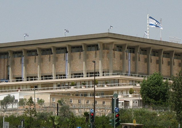 Knesset