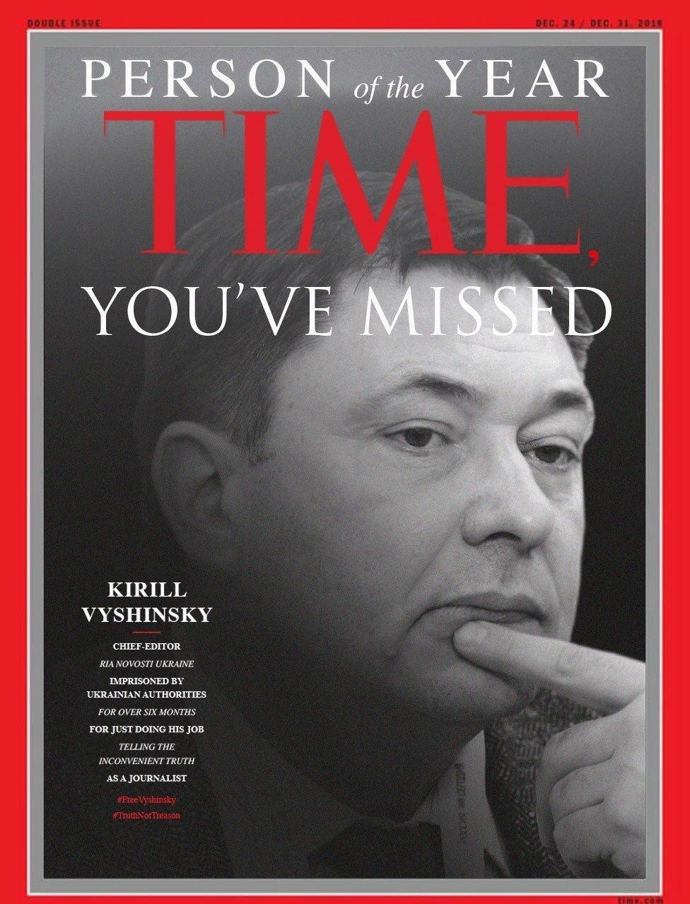 Kirill Vyshinsky na capa da Time criada por um usuário