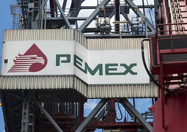 Logo da Pemex