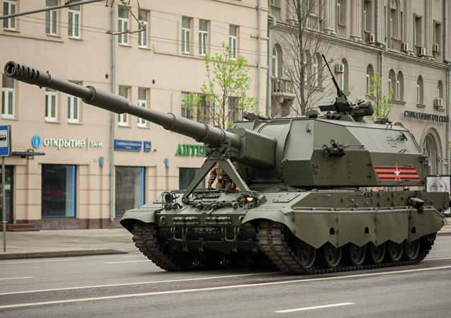 Sistema autopropulsado 2S35 Koalitsiya-SV