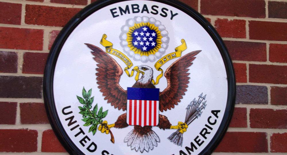 Brasão dos serviços de embaixada norte americanos
