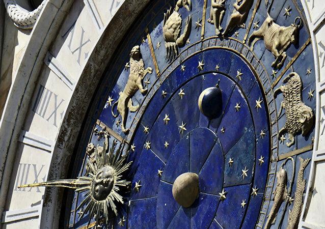 Torre do Relógio da Praça de São Marcos, Veneza